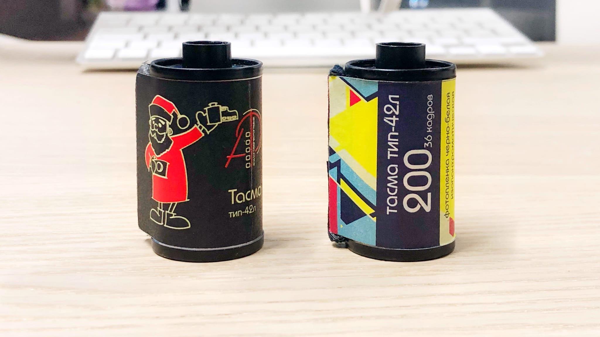 Фотопленка Тасма Тип-42 35 мм